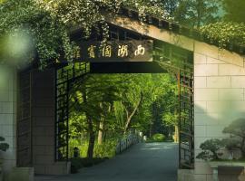 杭州西湖国宾馆,位于杭州西湖附近的酒店