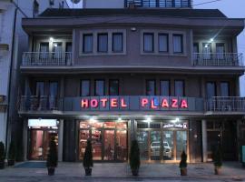 普拉匝酒店