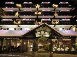 白朗峰酒店