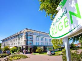 吕根岛公园酒店
