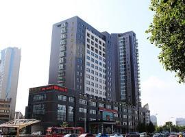 金华嘉恒澜庭大酒店