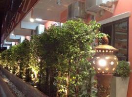 亚兰安朋酒店, Aranyaprathet