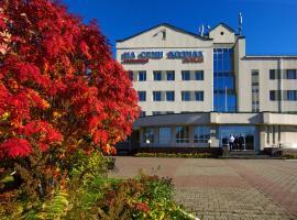 纳塞米克玛酒店