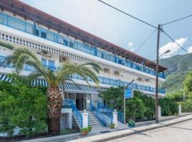 德利斯酒店, Kamena Vourla