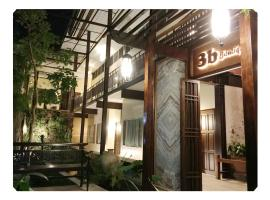3B精品旅馆
