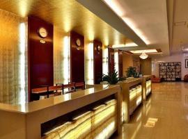 杭州萧山机场航都大酒店