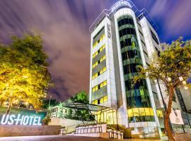博斯坦斯阿塔塞赫莱佳酒店