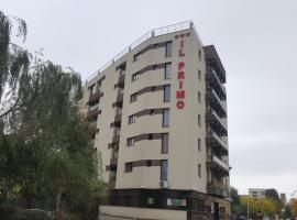 IL普里莫公寓酒店