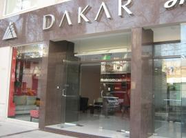 达喀尔酒店&Spa