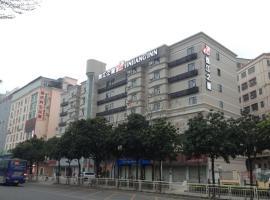 常州火车站附近宾馆_中国深圳,深圳北火车站附近最好的的6家酒店 - Booking.com