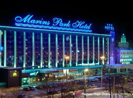 马林斯公园酒店