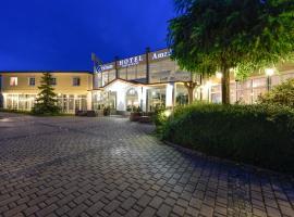 莫扎德斯阿特瑞酒店