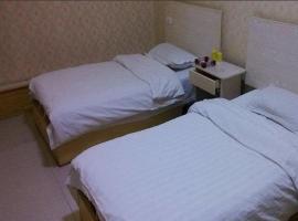 新茂快捷酒店