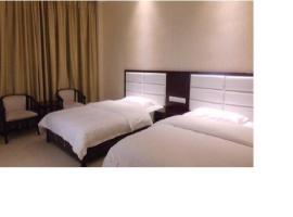 亿客隆旅馆
