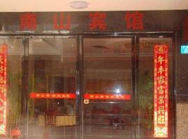 衡阳南山宾馆