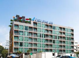 阿德菲49酒店
