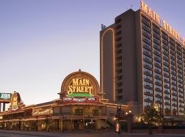 缅因街站赌场、啤酒厂及酒店