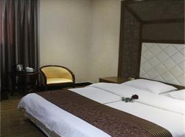 广安华蓥御景商务宾馆