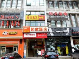 如家快捷酒店武汉汉阳大道王家湾地铁站店