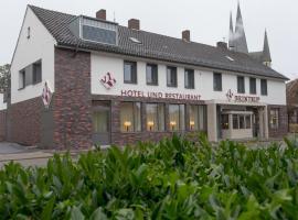 布林特鲁普餐饮酒店