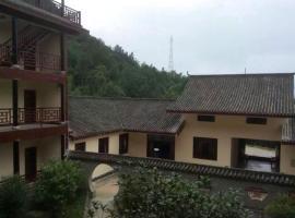 北川玉景苑休闲村