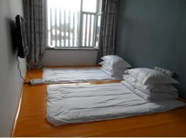 长白山开元假日酒店
