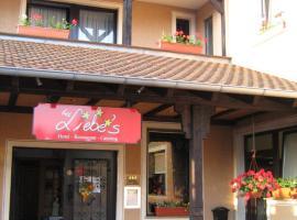 贝利贝酒店-餐厅