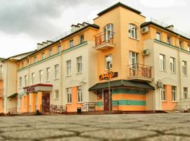 斯拉维亚酒店