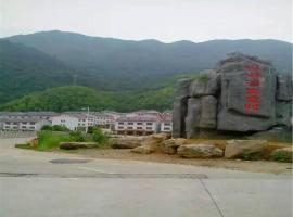 云腾山庄, 玉山县 (Mount Sanqingshan National Park附近)