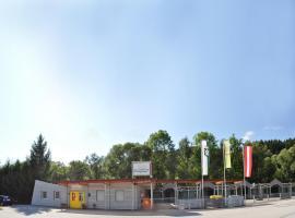 瓦尔德黑玛特乡村酒店