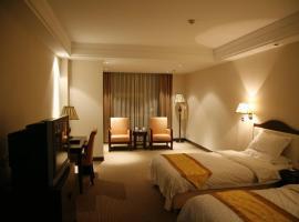潍坊滨海金辉大酒店