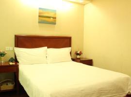 格林豪泰广东省普宁市国际商品城商务酒店