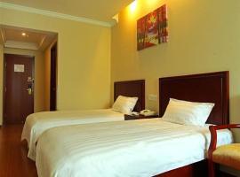 格林豪泰江苏省苏州市昆山市陆家恒泰国际商务酒店