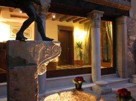 阿尔蓬特默西尼果酒店