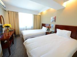 格林豪泰河南省洛阳市王城广场商务酒店
