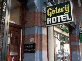 嘉乐瑞吉酒店