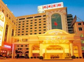 南宁凤凰宾馆