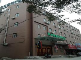 格林豪泰上海市浦东新区航头快捷酒店