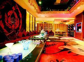 东莞华庭花园酒店