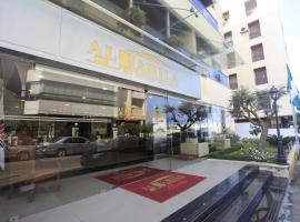 阿尔贾米拉套房酒店