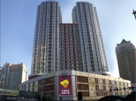 哈尔滨芒果假日公寓