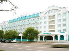 欧吉尼因斯亚酒店