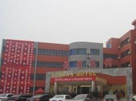 宜昌银湾宾馆