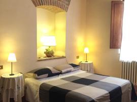 洛坎达彼得雷拉旅馆