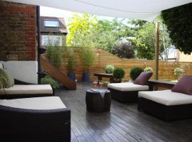 伦敦家庭花园旅馆
