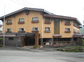 志贺市井酒店