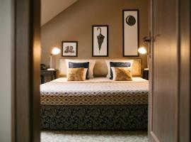 捷格霍姆酒店