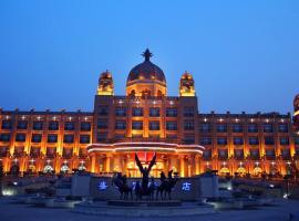 沧州盛泰开元温泉度假酒店