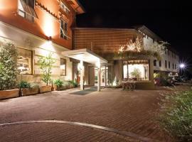 阿尔伯格席琳酒店