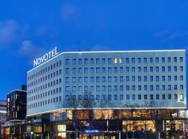 克拉斯诺亚尔斯克中心诺富特酒店